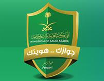Jawazak Hawyyatak Campaign