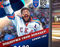 «SKA» – Hockey Team Advertising Campaign conc.