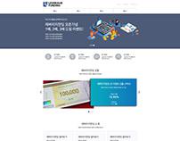 LF funding website design #1