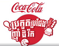 Coca-Cola Food Challenge