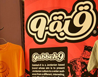 Gabbeh-9 Branding