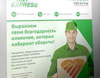 Pony Express - Web