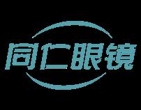 Tongren Glasses logo