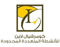 "Logo Creation for ""Commercial Line"" UAE"