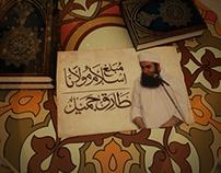 Maulana Tariq Jameel Title