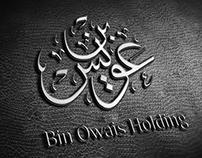 Bin Owais Holding