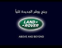 Range Rover TV Spot