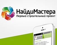 Naidi Mastera - mobile site