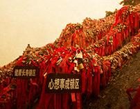 华山 / Hua Mountain