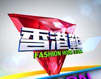 UNB Fashion HongKong Ident