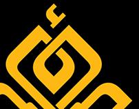 Saima Ali Logo Design