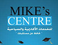 MIKE'S CENTER
