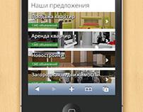 Сайт агентства недвижимости «Эксклюзив»
