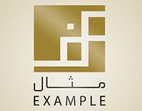 EXAMPLE مثال