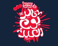 Tany yoom al3ead Typography