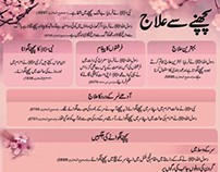 Islamic Poster Design