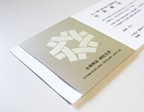 │ Invitation Card │Taiwan Excellence 2012
