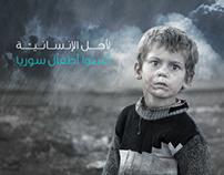 Save Syrian Children