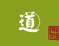 TCM Oesterle Branding