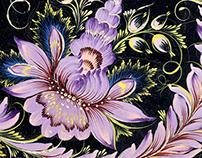 Miniatrure Watercolors (Petrykivka Blue #2)