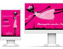 Advertising campaign for fashion store Naf Naf