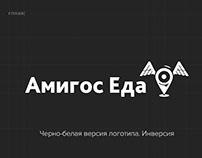 Логотип сервиса доставки еды