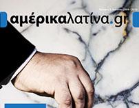 amerikalatina.gr