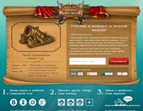 «Corsairs War» - landing page