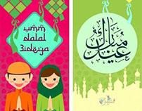 Eid Mubarak Envelope Designs