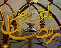 Abb Takk Ramadan ID