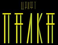 Thin font «STICK WAND»