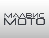 Malvis Moto Website