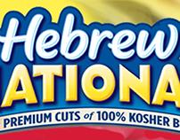 Hebrew Nationals Web Banners
