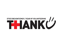 Year of Volunteering - Red Cross Cyprus