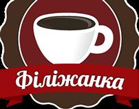 Filizhanka (Cup) logo
