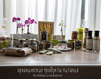 Organic food products,for Bisque Cafe Baku