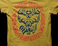 صلاح الدين الأيوبي - Salah Eldeen El ayouby