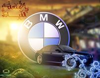 Bmw ,, متعة القيادة