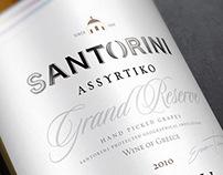 Ezi cré les nouvelles étiquettes de l'île de Santorin