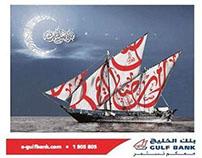 Gulf Bank Ramadan 2013