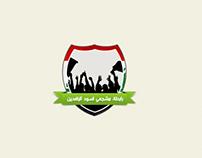 IRAQ VS OMAN (Football Match)