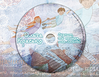 CD DISC Package&Illustration