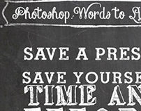 Photoshop words to live by, #4