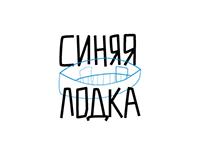 проект детского литературного музея