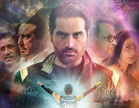 Mein Hoon Shahid Afridi Type and Poster Design