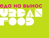 Fast food UrbanFood Elements of corporate identity