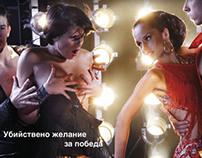 VIP Dance TV Show Ad campaign / 2009