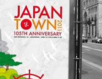 JAPANTOWN POSTER