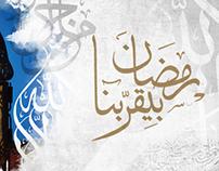 Ramadan wz Quran