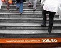 Job.Ru / Ambient